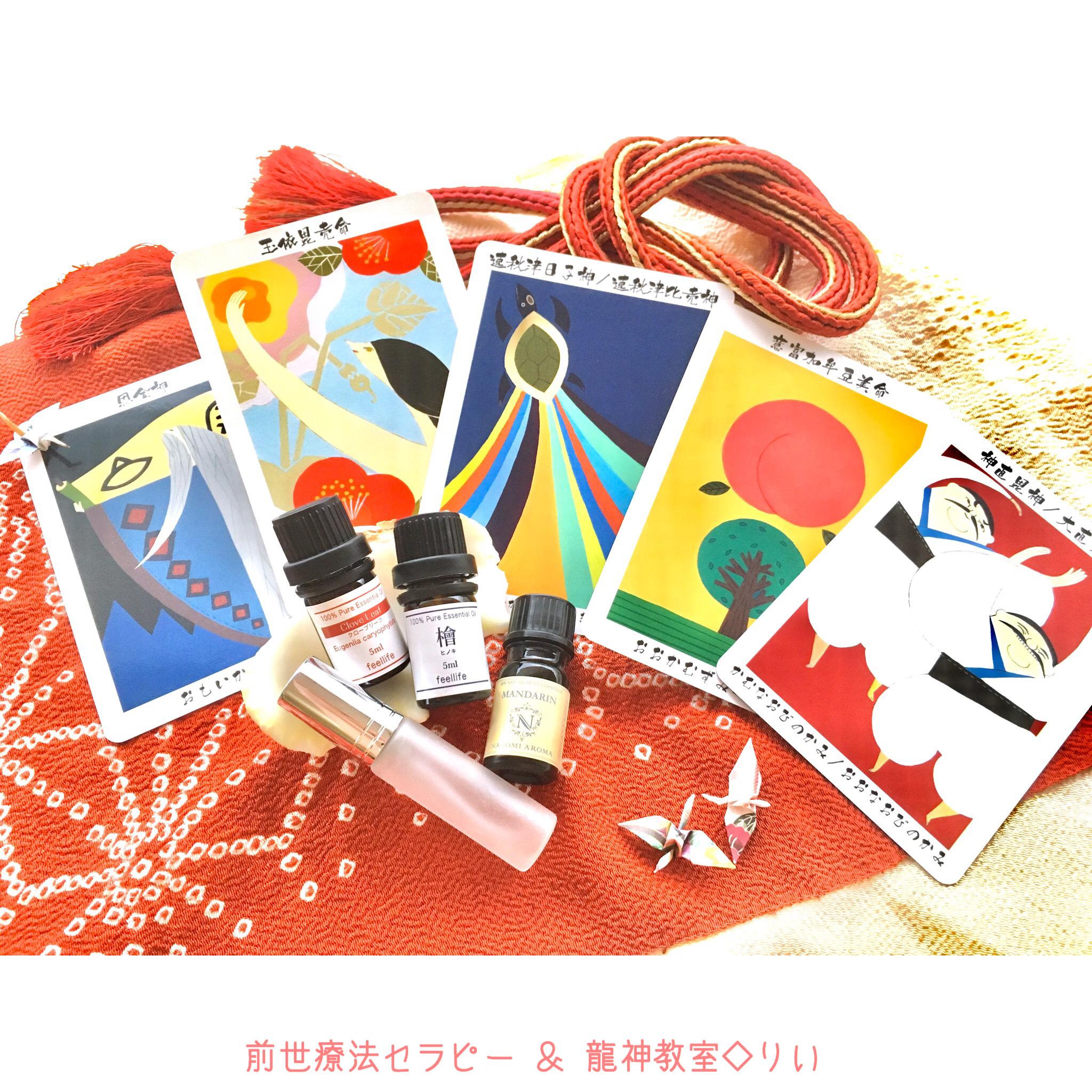 【ご神託つき】日本の神様アロマオイルスプレーセット10ml 【鑑定書付き】